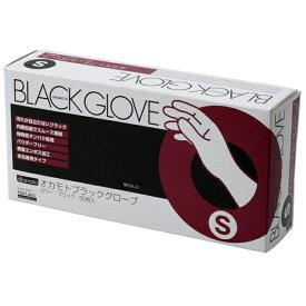 オカモト ブラックグローブ 1箱(50枚入) Sサイズ 左右兼用