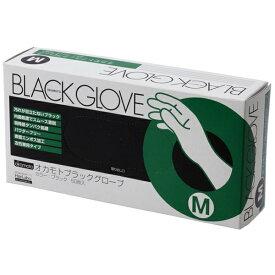 オカモト ブラックグローブ 1箱(50枚入) Mサイズ 左右兼用