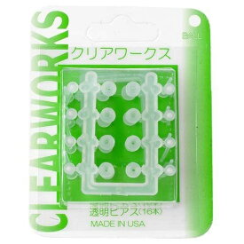 クリアワークス 使い捨て透明ピアス 16本入 18ゲージ ボール&フラットフルムーン C300