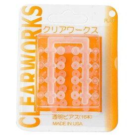 クリアワークス 使い捨て透明ピアス 16本入 18ゲージ フラットフルムーン C506