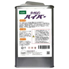 ディーゼルオンハイパー 1L (灯油潤滑性向上剤・燃料添加剤)