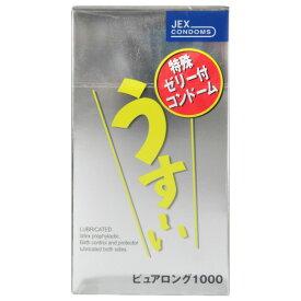 うす〜いピュアロング 1000