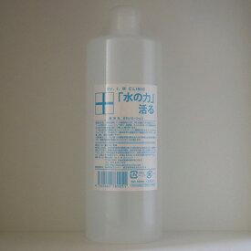 水の力活る 水 500ml きれいローション 水の力活きる 化粧水 無添加 アルコール エタノール さっぱり 水の力活きる500㎖ 5P01Mar15 メンズ キレイ