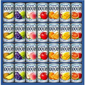【送料無料】カゴメ フルーツジュースギフト(FB-30N)160g缶×28本(アップル×4本、オレンジ×4本、グレープ×4本、パイン×4本、ピーチB×4本、マンゴーB×4本、ブラッドオレンジB×4本) 果汁100% ギ