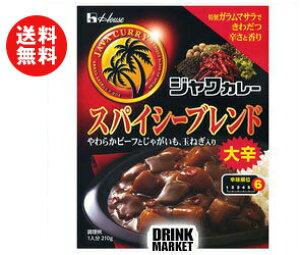送料無料 ハウス食品 ジャワカレー スパイシーブレンド 大辛 210g×30個入 ※北海道・沖縄・離島は別途送料が必要。