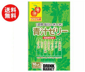 【送料無料】新日配薬品 青汁ゼリー 10g×7包×10袋入 ※北海道・沖縄・離島は別途送料が必要。