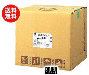 【送料無料】ミツカン 業務用 黒酢 20L×1個入 ※北海道・沖縄・離島は別途送料が必要。