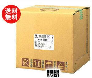 送料無料 ミツカン 業務用 黒酢 20L×1個入 ※北海道・沖縄・離島は別途送料が必要。
