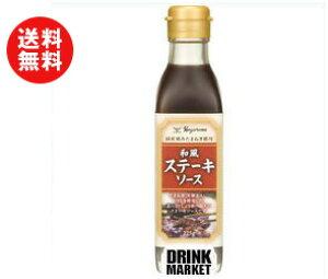 【送料無料】ハグルマ 和風ステーキソース 225g瓶×12本入 ※北海道・沖縄・離島は別途送料が必要。