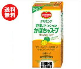 【送料無料】【2ケースセット】デルモンテ 豆乳でつくったかぼちゃスープ 1000ml紙パック×12(6×2)本入×(2ケース) ※北海道・沖縄・離島は別途送料が必要。