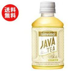 送料無料 大塚食品 シンビーノ ジャワティ ストレートホワイト 270mlペットボトル×24本入 ※北海道・沖縄・離島は別途送料が必要。
