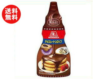 送料無料 森永製菓 チョコレートシロップ 200g×40(5×8)本入 ※北海道・沖縄・離島は別途送料が必要。