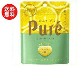 送料無料 カンロ ピュレグミ レモン 56g×12(6×2)袋入 ※北海道・沖縄・離島は別途送料が必要。