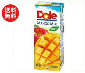 【送料無料】Dole(ドール) マンゴーミックス 100% 200ml紙パック×18本入 ※北海道・沖縄・離島は別途送料が必要。