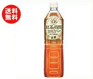 送料無料 【2ケースセット】UCC 紅茶の時間 ストレートティー 低糖 930mlペットボトル×12本入×(2ケース) ※北海道・沖縄・離島は別途送料が必要。