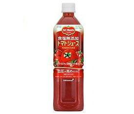 【送料無料】デルモンテ トマトジュース 食塩無添加 900gペットボトル×12本入 ※北海道・沖縄・離島は別途送料が必要。