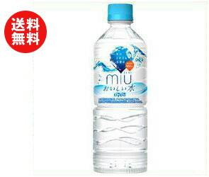 【送料無料】ダイドー miu ミウ 550mlペットボトル×24本入 ※北海道・沖縄・離島は別途送料が必要。