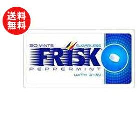 送料無料 【2ケースセット】クラシエ FRISK(フリスク) ペパーミント 8.4g×12個入×(2ケース) ※北海道・沖縄・離島は別途送料が必要。