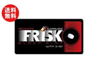 送料無料 【2ケースセット】クラシエ FRISK(フリスク) ブラックミント 8.4g×12個入×(2ケース) ※北海道・沖縄・離島は別途送料が必要。