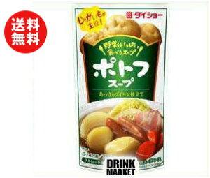 送料無料 ダイショー 野菜をいっぱい食べるスープ ポトフスープ 750g×10袋入 ※北海道・沖縄・離島は別途送料が必要。