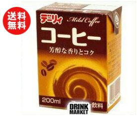 【送料無料】南日本酪農協同(株) デーリィ コーヒー 200ml紙パック×24本入 ※北海道・沖縄・離島は別途送料が必要。