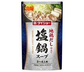送料無料 【2ケースセット】ダイショー 地鶏だし仕立て 塩鍋スープ 750g×10袋入×(2ケース) ※北海道・沖縄・離島は別途送料が必要。
