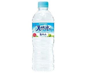 送料無料 【2ケースセット】サントリー 天然水【手売り用】 550mlペットボトル×24本入×(2ケース) 北海道・沖縄・離島は別途送料が必要。
