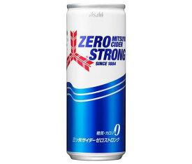 送料無料 アサヒ飲料 三ツ矢サイダー ゼロストロング 250ml缶×20本入 北海道・沖縄・離島は別途送料が必要。