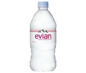 送料無料 【2ケースセット】 evian(エビアン) 750mlペットボトル×12本入×(2ケース) 北海道・沖縄・離島は別途送料が必要。