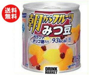 【送料無料】【2ケースセット】はごろもフーズ 朝からフルーツ みつ豆 190g缶×24個入×(2ケース) ※北海道・沖縄・離島は別途送料が必要。