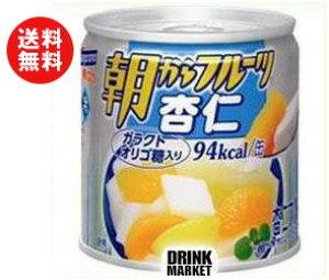 送料無料 はごろもフーズ 朝からフルーツ 杏仁 190g缶×24個入 ※北海道・沖縄・離島は別途送料が必要。