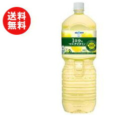 【送料無料】コカコーラ アクエリアス 1日分のマルチビタミン 2Lペットボトル×6本入 ※北海道・沖縄・離島は別途送料が必要。