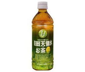 【送料無料】【2ケースセット】 日田天領水のお茶 500mlペットボトル×24本入×(2ケース) ※北海道・沖縄・離島は別途送料が必要。