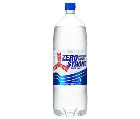 送料無料 アサヒ飲料 三ツ矢サイダー ゼロストロング 1.5Lペットボトル×8本入 北海道・沖縄・離島は別途送料が必要。
