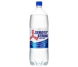 送料無料 【2ケースセット】アサヒ飲料 三ツ矢サイダー ゼロストロング 1.5Lペットボトル×8本入×(2ケース) 北海道・沖縄・離島は別途送料が必要。