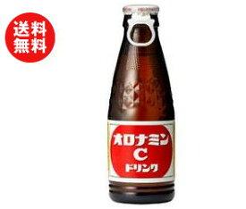 送料無料 大塚製薬 オロナミンC 120ml瓶×50本入 ※北海道・沖縄・離島は別途送料が必要。