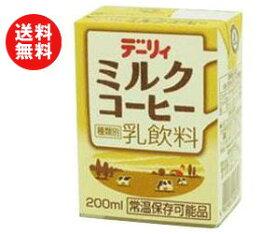 【送料無料】南日本酪農協同 デーリィ ミルクコーヒー 200ml紙パック×24本入 ※北海道・沖縄・離島は別途送料が必要。