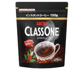 送料無料 【2ケースセット】UCC クラスワン 150g袋×12袋入×(2ケース) ※北海道・沖縄・離島は別途送料が必要。
