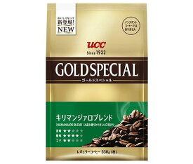 送料無料 UCC ゴールドスペシャル キリマンジァロブレンド(粉) 400g袋×12袋入 北海道・沖縄・離島は別途送料が必要。