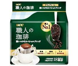 送料無料 UCC 職人の珈琲 ドリップコーヒー 深いコクのスペシャルブレンド (7g×18P)×12(6×2)袋入 北海道・沖縄・離島は別途送料が必要。