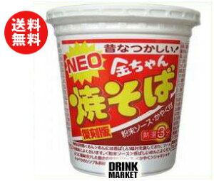 送料無料 徳島製粉 NEO金ちゃん焼そば 復刻版 84g×12個入 ※北海道・沖縄・離島は別途送料が必要。