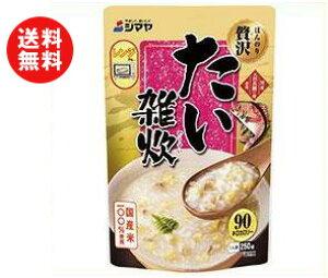 送料無料 シマヤ ほんのり贅沢 たい雑炊 250g×10袋入 ※北海道・沖縄・離島は別途送料が必要。
