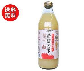【送料無料】JAアオレン 希望の雫 1L瓶×6本入 ※北海道・沖縄・離島は別途送料が必要。