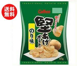 送料無料 カルビー 堅あげポテト のり味 65g×12個入 ※北海道・沖縄・離島は別途送料が必要。