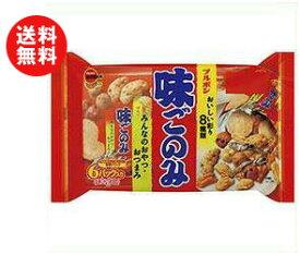 送料無料 ブルボン 味ごのみ ファミリー 130g袋×12個入 ※北海道・沖縄・離島は別途送料が必要。