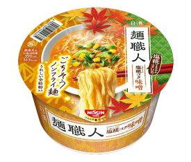 送料無料 日清食品 日清麺職人 味噌 96g×12個入 北海道・沖縄・離島は別途送料が必要。