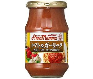 送料無料 カゴメ アンナマンマ トマト&ガーリック 330g瓶×12本入 ※北海道・沖縄・離島は別途送料が必要。