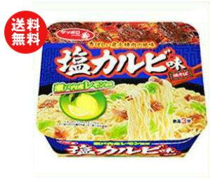 送料無料 サンヨー食品 サッポロ一番 塩カルビ味焼そば 109g×12個入 ※北海道・沖縄・離島は別途送料が必要。