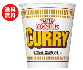 【送料無料】日清食品 カップヌードル カレー 87g×20個入 ※北海道・沖縄・離島は別途送料が必要。