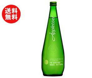 【送料無料】リードオフジャパン アップルタイザー 750ml瓶×12本入 ※北海道・沖縄・離島は別途送料が必要。